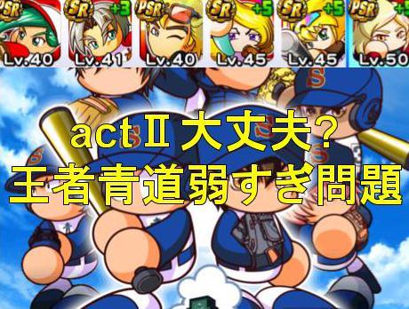 f:id:arimurasaji:20190906203445j:plain