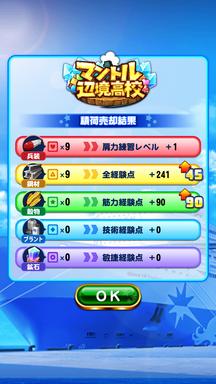 f:id:arimurasaji:20190907095854p:plain