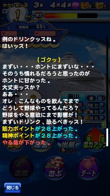 f:id:arimurasaji:20190907095904p:plain