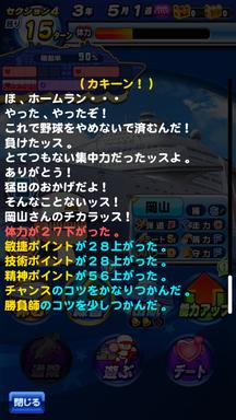 f:id:arimurasaji:20190907095923p:plain