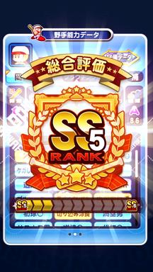 f:id:arimurasaji:20190907095952p:plain