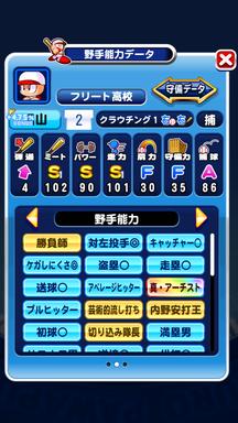 f:id:arimurasaji:20190907095956p:plain