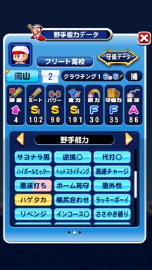 f:id:arimurasaji:20190907100006p:plain