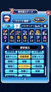 f:id:arimurasaji:20190907100013p:plain