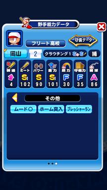 f:id:arimurasaji:20190907100017p:plain