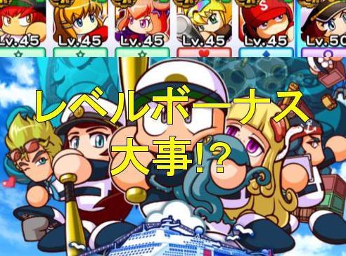 f:id:arimurasaji:20190907100259j:plain