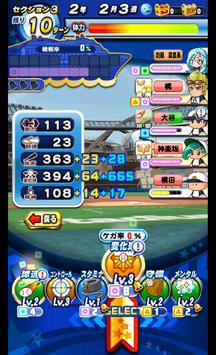 f:id:arimurasaji:20190907122031p:plain