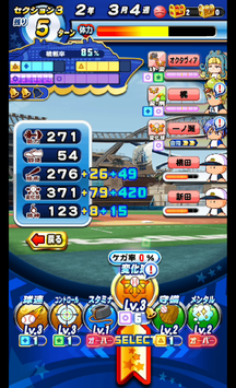 f:id:arimurasaji:20190907122049p:plain