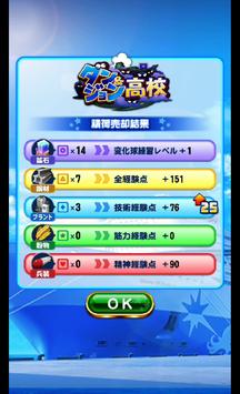 f:id:arimurasaji:20190907122057p:plain