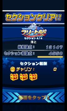 f:id:arimurasaji:20190907122133p:plain