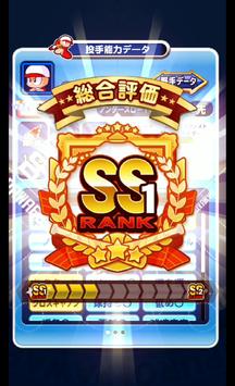 f:id:arimurasaji:20190907122138p:plain
