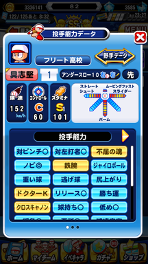 f:id:arimurasaji:20190907122142p:plain