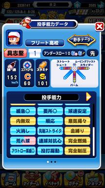 f:id:arimurasaji:20190907122144p:plain