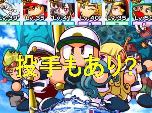 f:id:arimurasaji:20190907122348j:plain