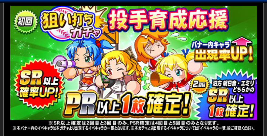 f:id:arimurasaji:20190907143849p:plain
