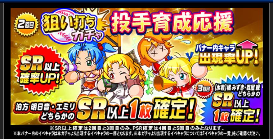f:id:arimurasaji:20190907143904p:plain