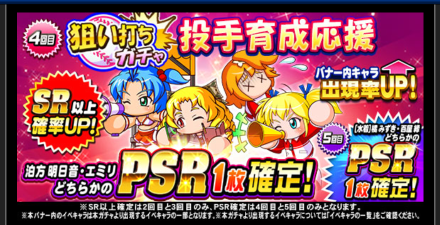 f:id:arimurasaji:20190907143925p:plain