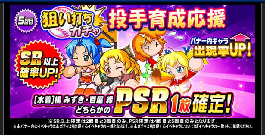 f:id:arimurasaji:20190907143943p:plain