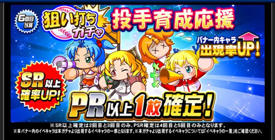 f:id:arimurasaji:20190907143954p:plain