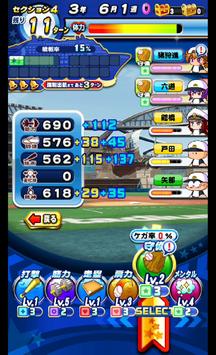 f:id:arimurasaji:20190908102650p:plain