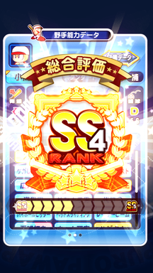 f:id:arimurasaji:20190908102752p:plain