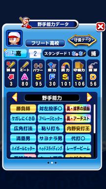 f:id:arimurasaji:20190908102756p:plain
