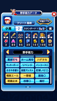 f:id:arimurasaji:20190908102800p:plain