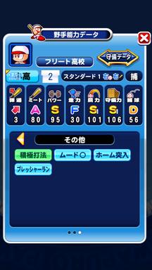 f:id:arimurasaji:20190908102804p:plain