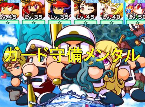 f:id:arimurasaji:20190908103556j:plain