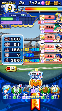 f:id:arimurasaji:20190908125829p:plain