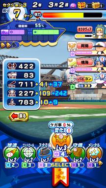 f:id:arimurasaji:20190908125844p:plain