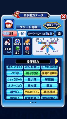 f:id:arimurasaji:20190908125928p:plain