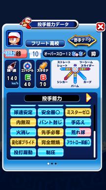 f:id:arimurasaji:20190908125931p:plain
