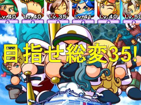 f:id:arimurasaji:20190908151802j:plain