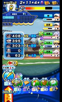 f:id:arimurasaji:20190908210326p:plain
