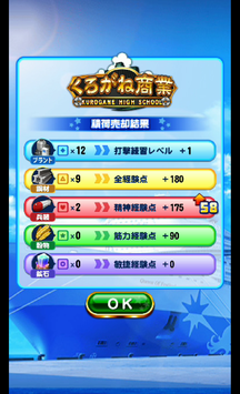 f:id:arimurasaji:20190908210339p:plain