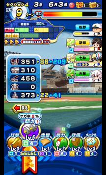 f:id:arimurasaji:20190908210425p:plain