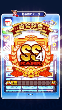 f:id:arimurasaji:20190908210508p:plain