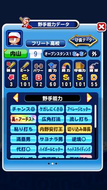 f:id:arimurasaji:20190908210513p:plain