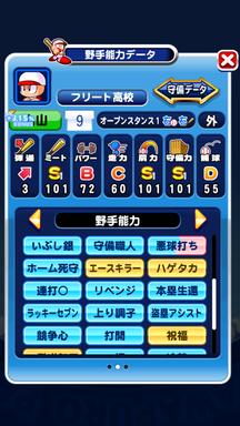 f:id:arimurasaji:20190908210516p:plain