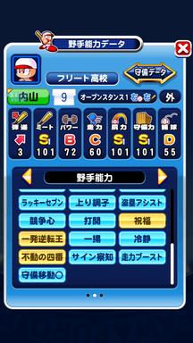 f:id:arimurasaji:20190908210521p:plain