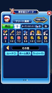 f:id:arimurasaji:20190908210524p:plain