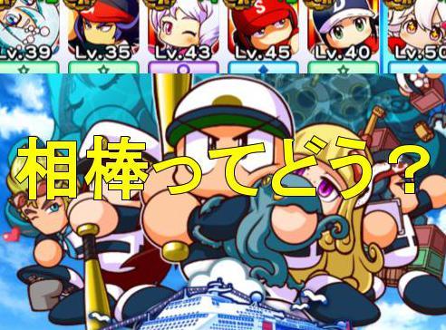 f:id:arimurasaji:20190908211054j:plain