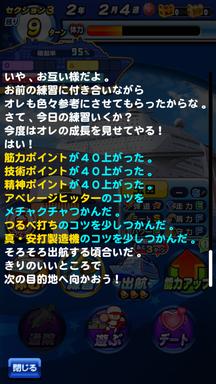 f:id:arimurasaji:20190910205202p:plain