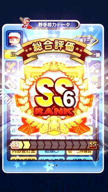 f:id:arimurasaji:20190910205323p:plain