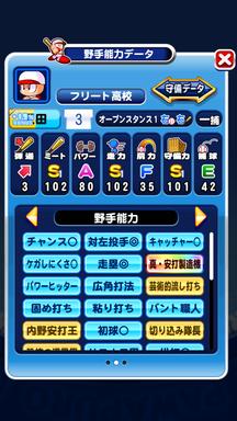 f:id:arimurasaji:20190910205327p:plain