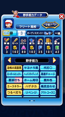 f:id:arimurasaji:20190910205330p:plain