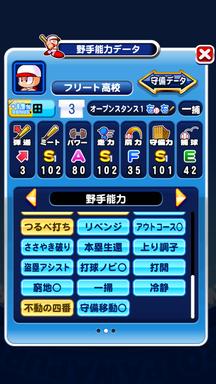 f:id:arimurasaji:20190910205334p:plain