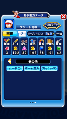 f:id:arimurasaji:20190910205337p:plain