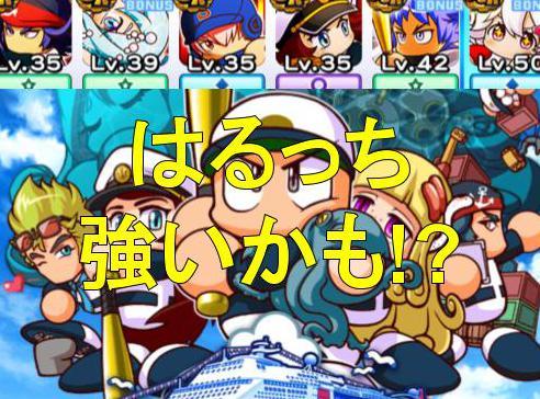 f:id:arimurasaji:20190910205527j:plain